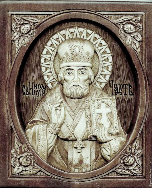 Резной образ святителя Николая Мир Ликийских чудотворца работы Александра Васильевича Васильцова