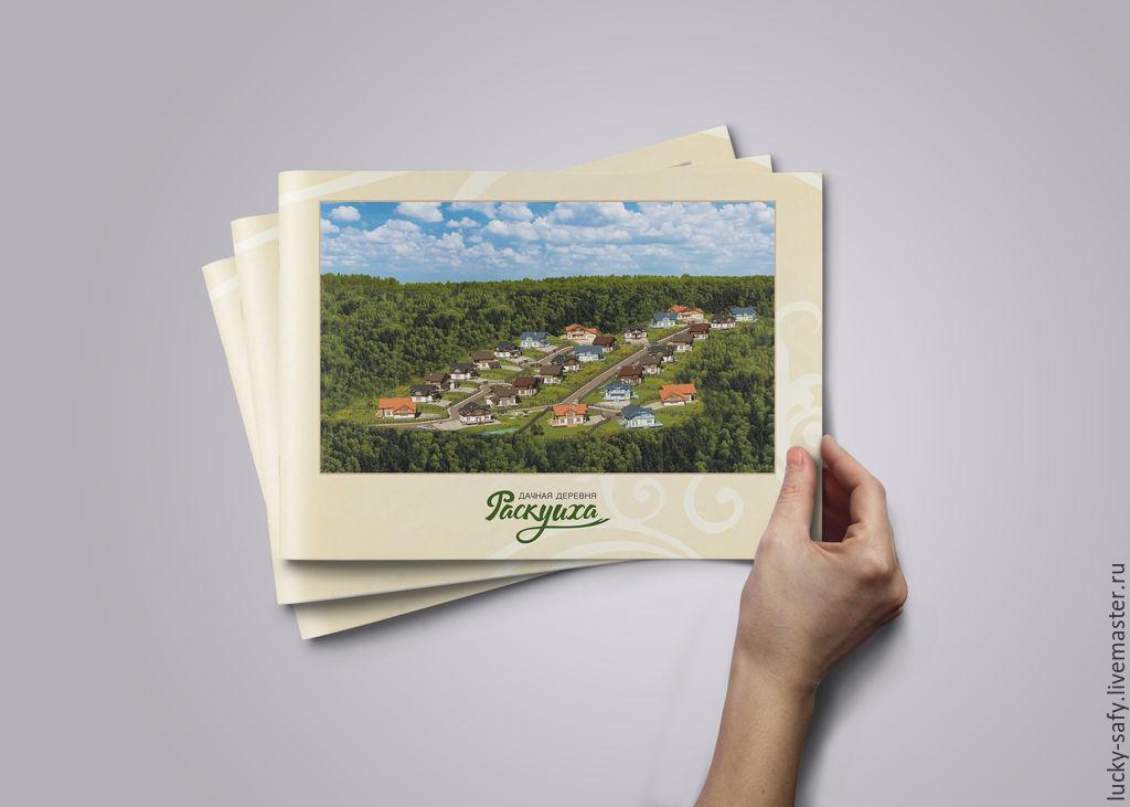 Дизайн многостраничного буклета, дизайн брошюр, листовок и прочей полиграфической продукции. Все макеты отправляются вам подготовленные к печати.