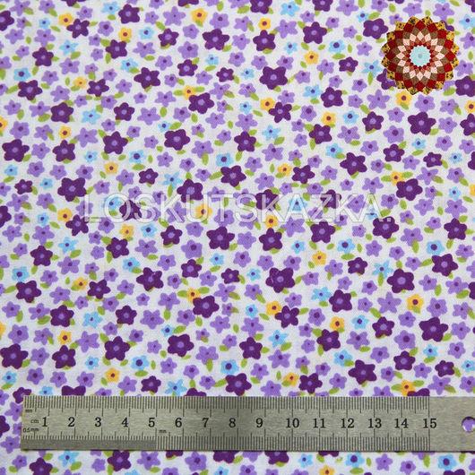 Ткань хлопок `Вербена фиолетовая`. Код товара: DFS-00124