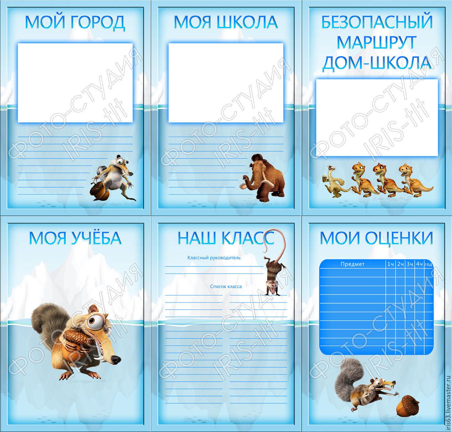 Потребительские товары: Портфолио в Тольятти. Сравнить цены, купить потребительские товары на poiskobuvi.ru