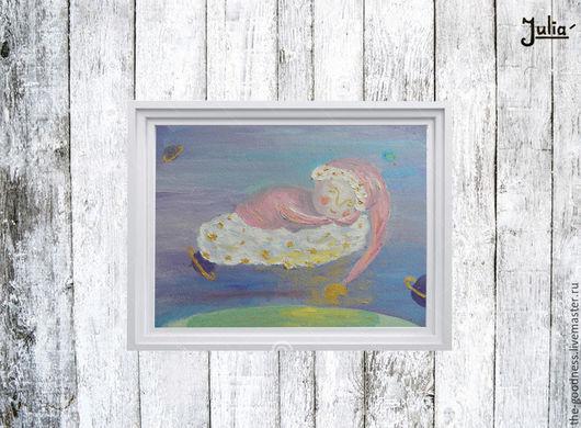 Фантазийные сюжеты ручной работы. Ярмарка Мастеров - ручная работа. Купить Соня в розовой пижамке. Handmade. Сиреневый, соня, нежность