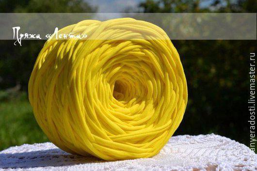 """Вязание ручной работы. Ярмарка Мастеров - ручная работа. Купить Пряжа """"Лента"""" (цвет желтый). Handmade. Желтый, пряжа"""