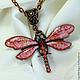 Купить украшения с эпоксидной ювелирной смолой,купить украшения в виде насекомых, бабочка стрекоза насекомые, подвеска кулон на цепочке стрекоза, стрекоза красная на цепочке