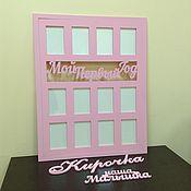 """Подарки ручной работы. Ярмарка Мастеров - ручная работа Детская рамка"""" Мой первый год"""". Handmade."""