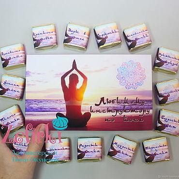 Подарки к праздникам ручной работы. Ярмарка Мастеров - ручная работа Шокобокс конфеты в коробочке подарок инструктору тренеру по йоге. Handmade.