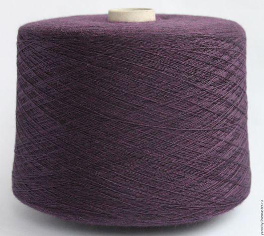 Вязание ручной работы. Ярмарка Мастеров - ручная работа. Купить 100% Меринос экстрафайн. Handmade. Тёмно-фиолетовый, пряжа