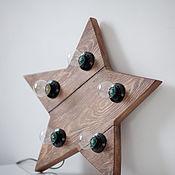 Для дома и интерьера ручной работы. Ярмарка Мастеров - ручная работа Звезда светильник. Handmade.