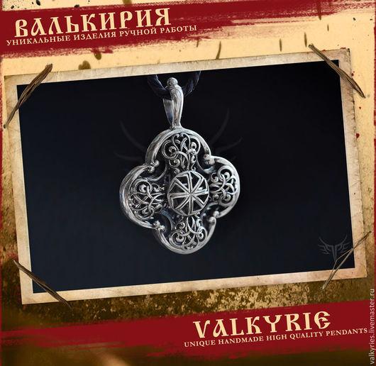 Кулоны и подвески ручной работы  из серебра 925 пробы. Коловрат серебро купить .Мастерская Валькирия.