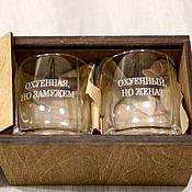 Посуда handmade. Livemaster - original item Set of whiskey glasses with engraving. Handmade.