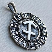 """Фен-шуй и эзотерика handmade. Livemaster - original item Zodiac sign """"Sagittarius"""". Handmade."""