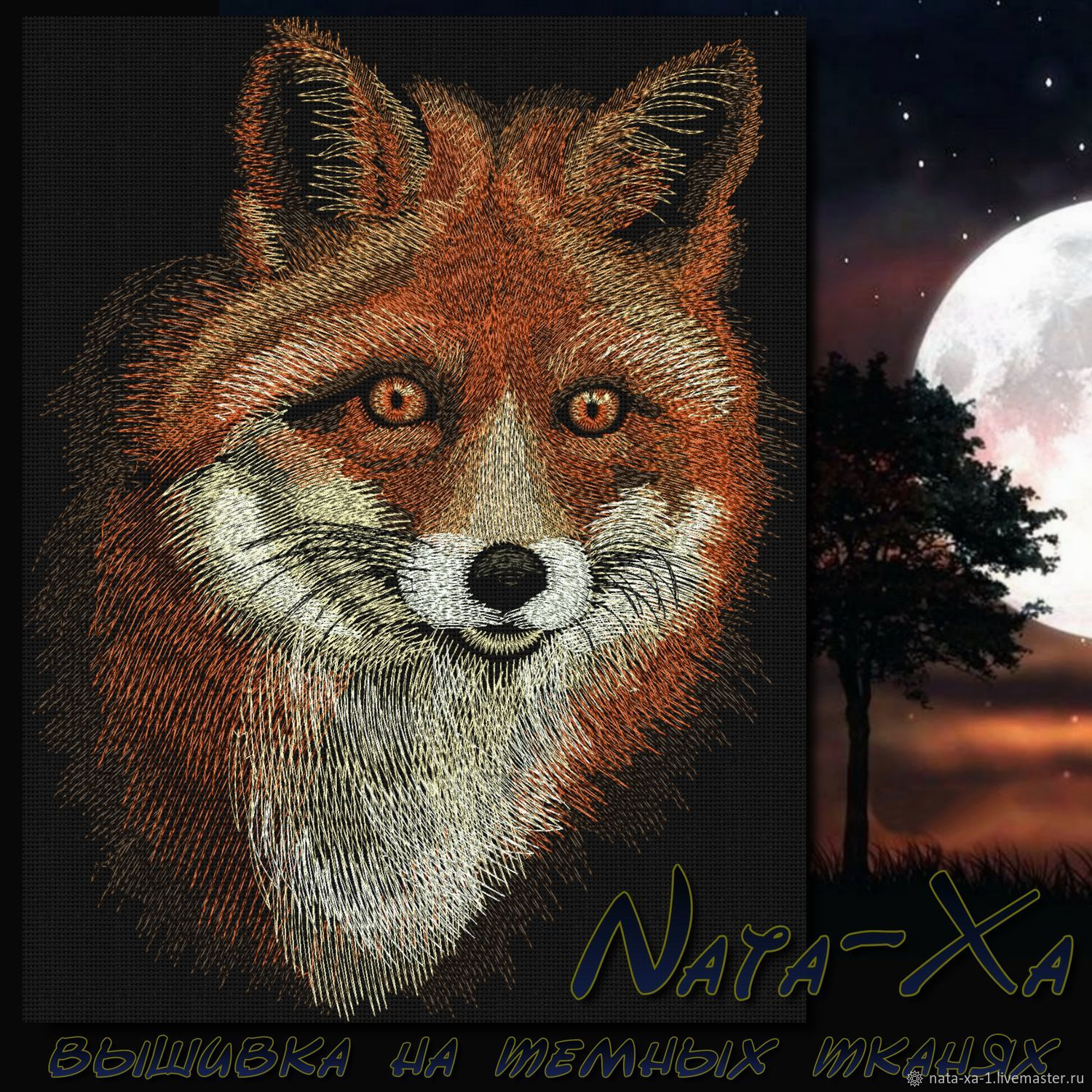 in the night... Fox, Embroidery tools, Solikamsk,  Фото №1