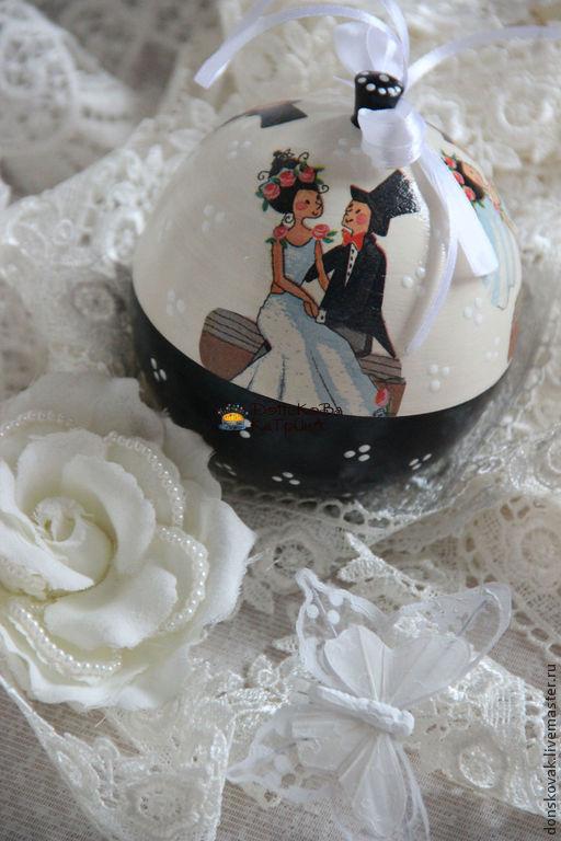 """Подарки на свадьбу ручной работы. Ярмарка Мастеров - ручная работа. Купить Шар-шкатулка  с сюрпризом """"Жених и невеста"""". Handmade."""