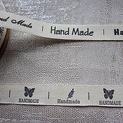 Материалы для творчества ручной работы. Ярмарка Мастеров - ручная работа Лента льняная HAND MADE, 15 мм, этикетка, маркировка, ручная работа.. Handmade.