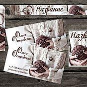 Дизайн и реклама handmade. Livemaster - original item Ready brand style (avatar, banner tag card). Handmade.