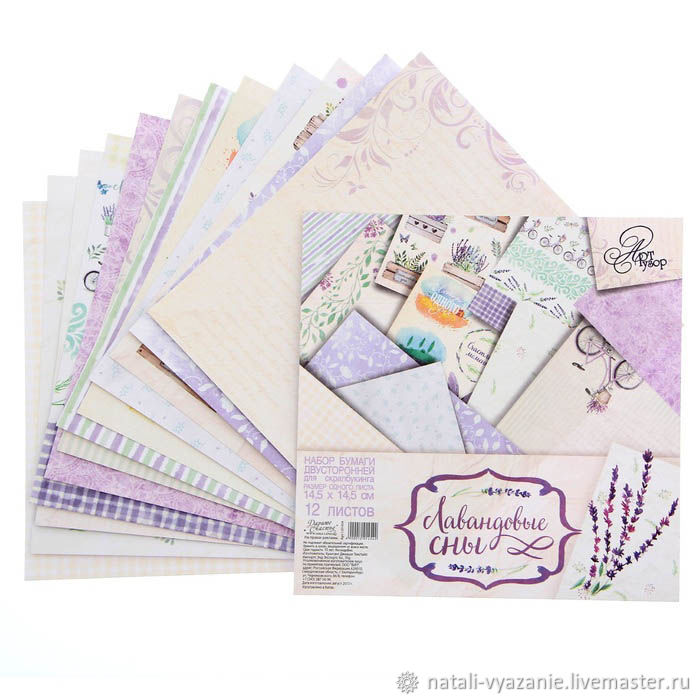 Set of double-sided paper Lavender dreams, Paper, Sosnovyj Bor,  Фото №1