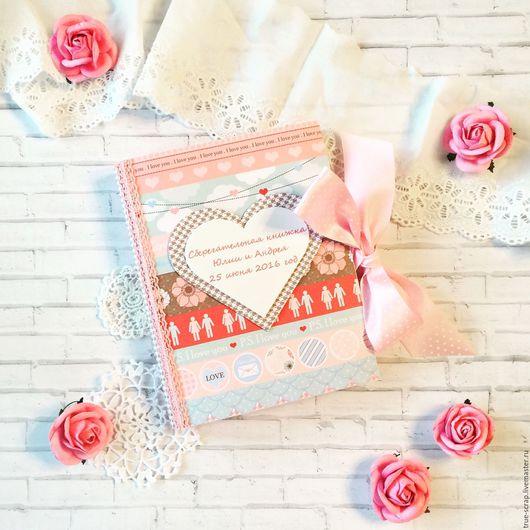 Подарки на свадьбу ручной работы. Ярмарка Мастеров - ручная работа. Купить Сберегательная книга для молодоженов (в бумажном варианте). Handmade.