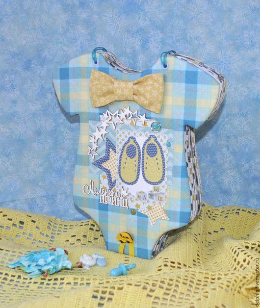"""Фотоальбомы ручной работы. Ярмарка Мастеров - ручная работа. Купить Боди """"Маленький принц"""" фотоальбом. Handmade. Голубой, подарок на рождение"""