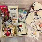 Подарки на 14 февраля ручной работы. Ярмарка Мастеров - ручная работа Подарочный набор для любимого «Я люблю своего мужа». Handmade.