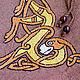 ирландия, кельты, кельтский стиль, кельтские узоры, кельтика, пес, упаковка подарка, мешочек подарочный, мешочек вышитый, мешочек для мелочей, мешочек для хранения, кельтский орнамент, мешочек купить