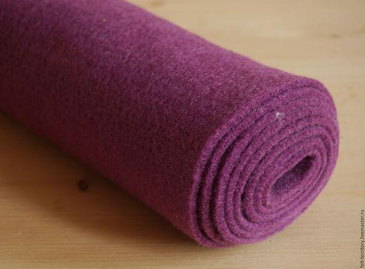 Валяние ручной работы. Ярмарка Мастеров - ручная работа. Купить Фетр рулонный фиолетовый. Handmade. Тёмно-фиолетовый, фиолетовый, фетр