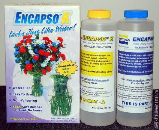 Encapso – прозрачный силикон имитирующий воду. Этот материал предназначен специально для создания декоративных композиций, в которых требуется имитировать воду.