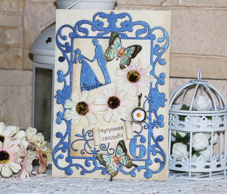 Чугунная свадьба (6 лет) какая свадьба, поздравления 99