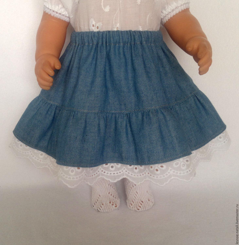 Юбка джинсовая для кукол
