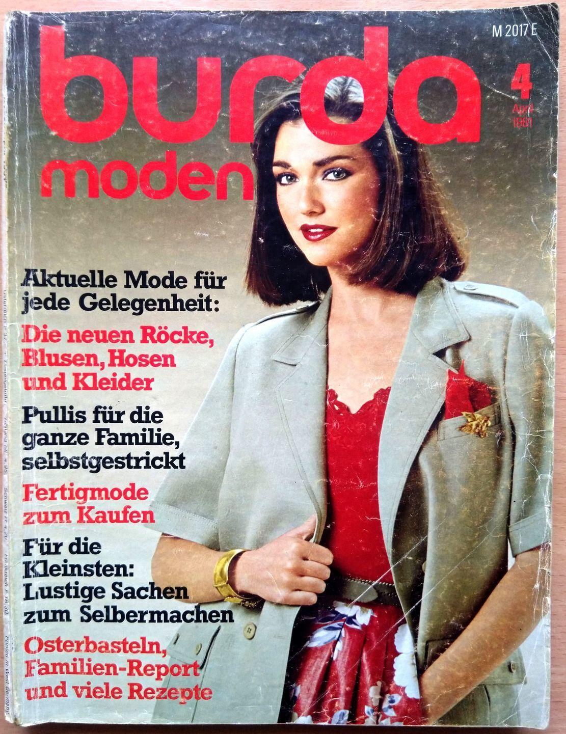 Журнал Burda Moden № 4/1981, Выкройки для шитья, Москва,  Фото №1
