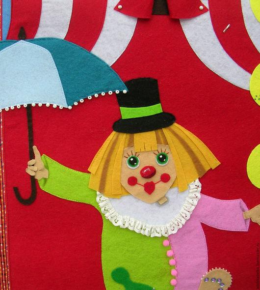 Люди, ручной работы. Ярмарка Мастеров - ручная работа. Купить Ростомер Цирк. Handmade. Комбинированный, Ростомер, детская комната, шапито