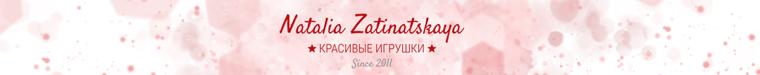 Красивые Игрушки Натальи Затинацкой