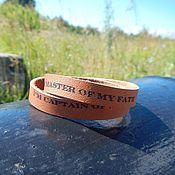 Украшения handmade. Livemaster - original item Thin bracelet wrapped leather engraved I`m captain of my life. Handmade.