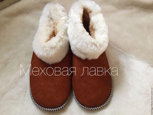 Обувь ручной работы. Ярмарка Мастеров - ручная работа. Купить Чуни из овчины от производителя. Handmade. Чуни из овчины, тапки натуральные