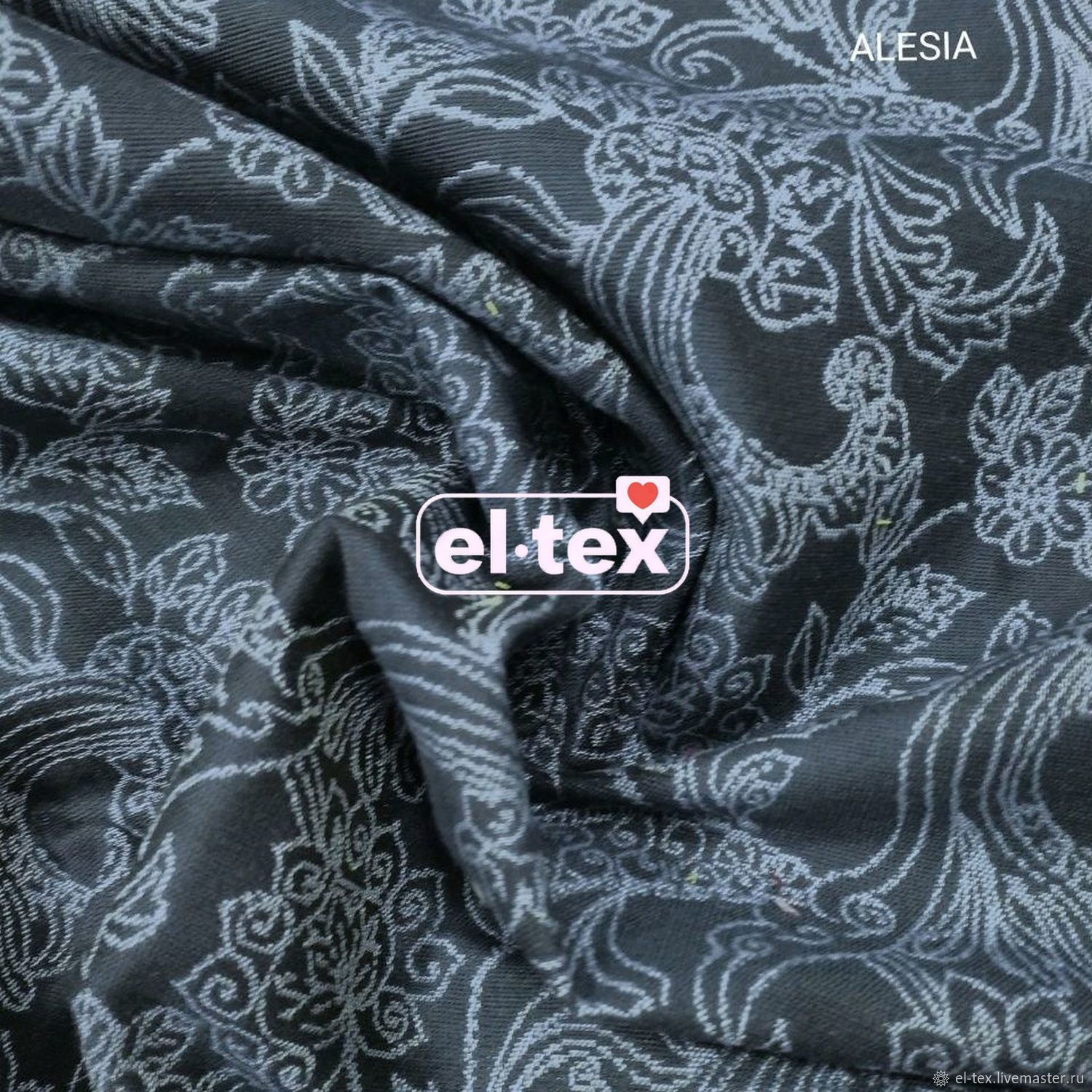 Double-sided jacquard No. №31. A piece of 30h42 cm, Fabric, Moscow,  Фото №1
