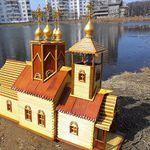 Sergey K - Ярмарка Мастеров - ручная работа, handmade