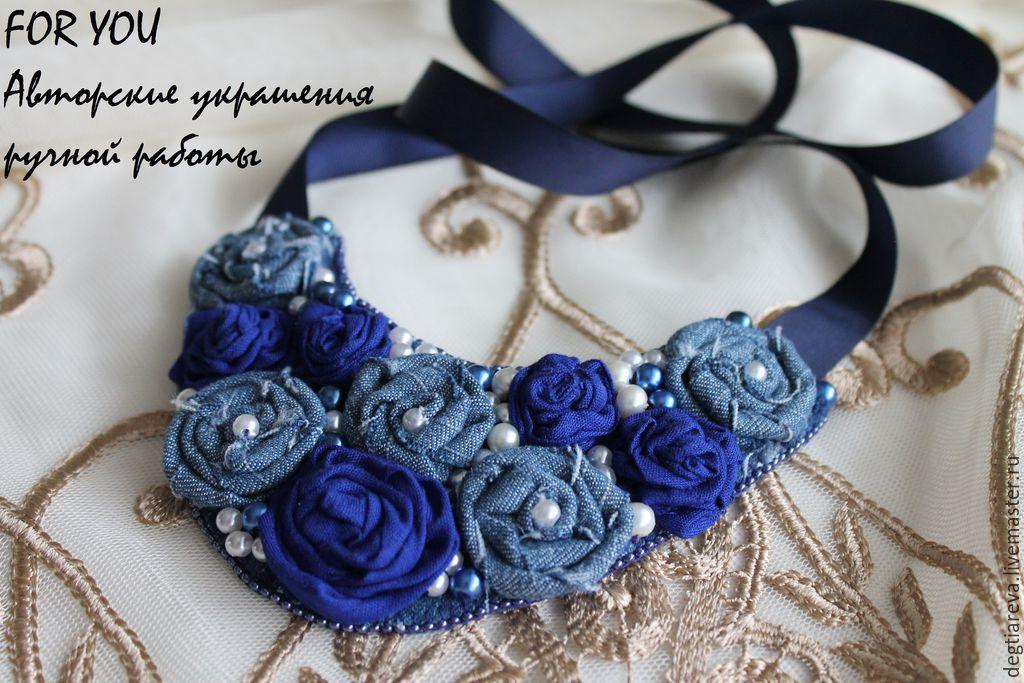 http://cs2.livemaster.ru/storage/a8/30/9eaf6887b4ae499536673abfecuw--ukrasheniya-kole-royal-blue.jpg