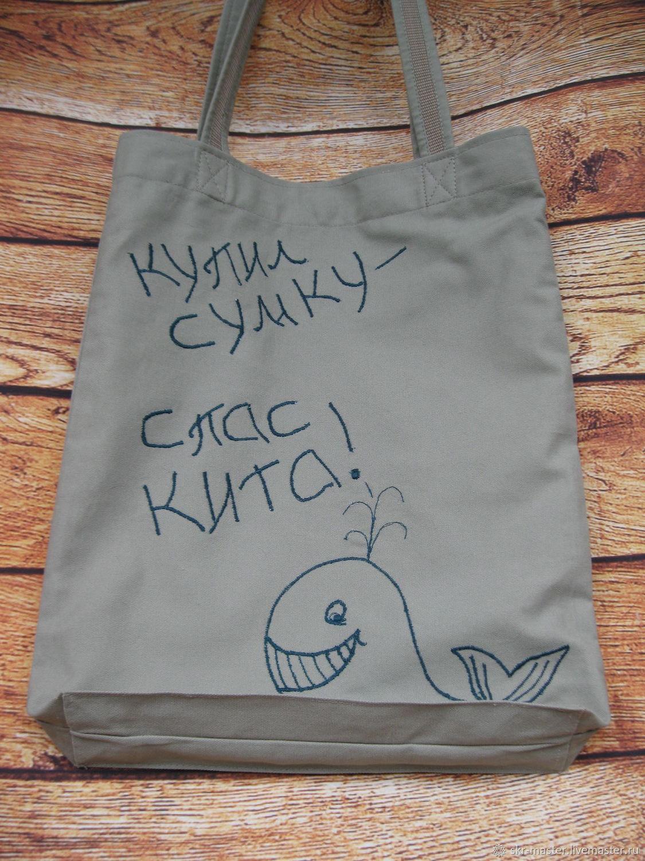 "Эко-сумка из серии ""Спаси природу"""