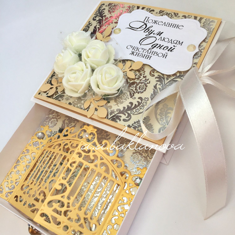 Коробка открытка своими руками на свадьбу 43