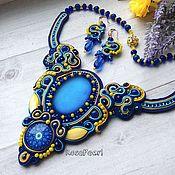 Украшения handmade. Livemaster - original item Set of soutache jewelry