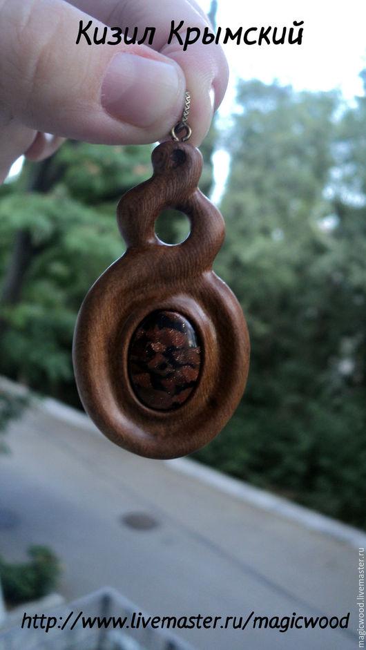 """Кулоны, подвески ручной работы. Ярмарка Мастеров - ручная работа. Купить Кулон """"КИЗИЛОВЫЙ"""" деревянный.. Handmade. Комбинированный, кулон с камнем"""