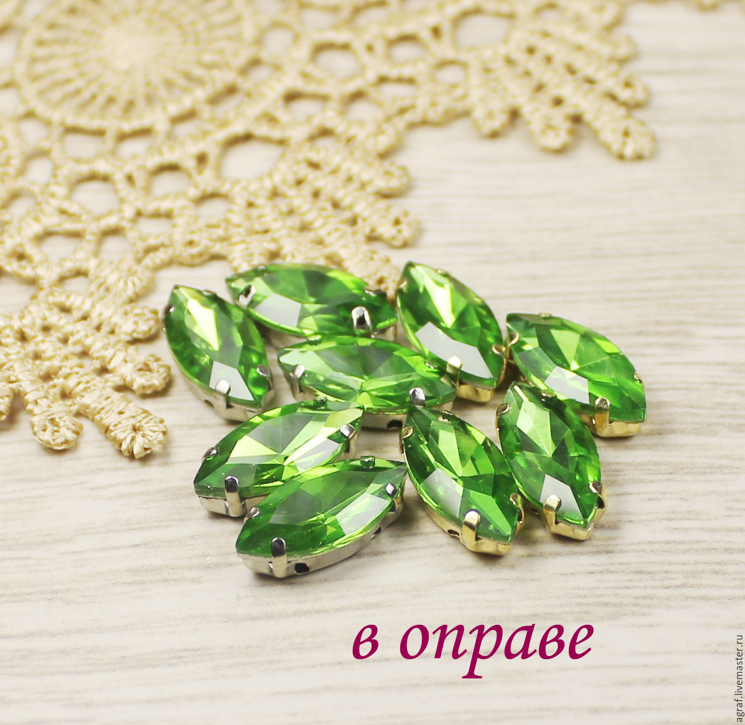 Glass rhinestone 15h7 mm Spring greens with Golden and silver caps, Rhinestones, Solikamsk,  Фото №1