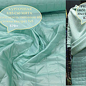 Материалы для творчества handmade. Livemaster - original item Fabric: JACKET STITCH ON SINTEPON - ITALY. Handmade.