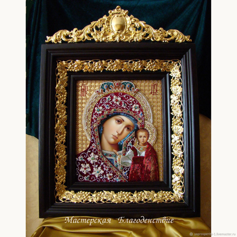 Казанская икона Божьей Матери в вышитом окладе, Иконы, Хотьково,  Фото №1