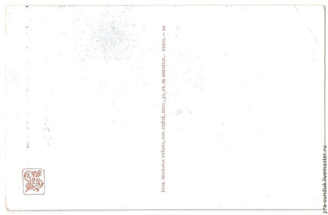 Почтовые открытки размеры