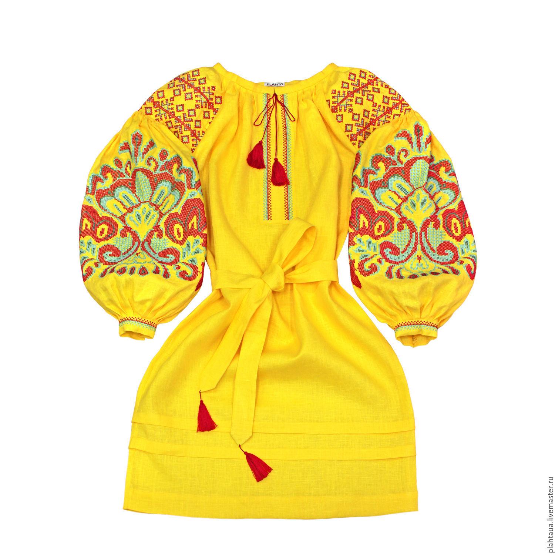 Платья ручной работы. Ярмарка Мастеров - ручная работа. Купить Платье- вышиванка  Цвет ... ad48adbfb50d5
