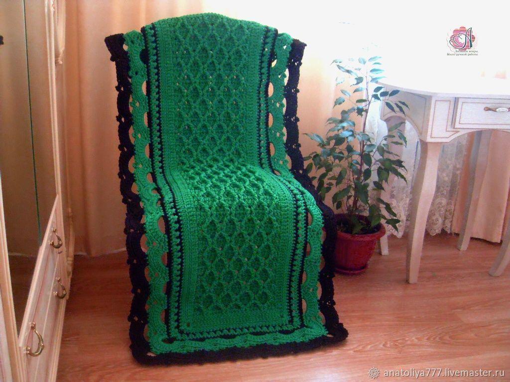 Накидка-плед на кресло рельефная вязаная из шнура, Текстиль ковры, Кабардинка, Фото №1