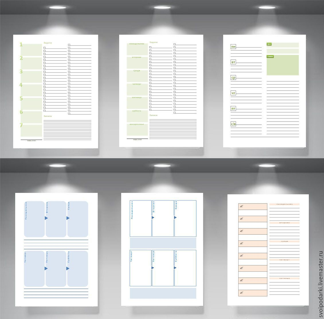 Página de notas para el planeador, la agenda, el diario de la ...