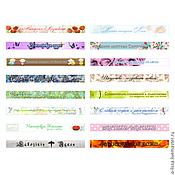 Дизайн и реклама ручной работы. Ярмарка Мастеров - ручная работа фирменный стиль. Handmade.