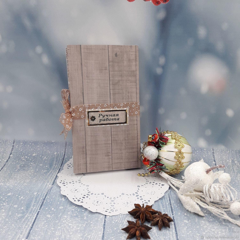 Новогодняя ароматная открытка
