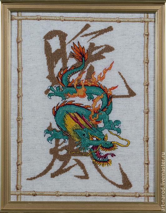 Фэнтези ручной работы. Ярмарка Мастеров - ручная работа. Купить Лазурный дракон. Handmade. Золотой, фурнитура под серебро, мулине