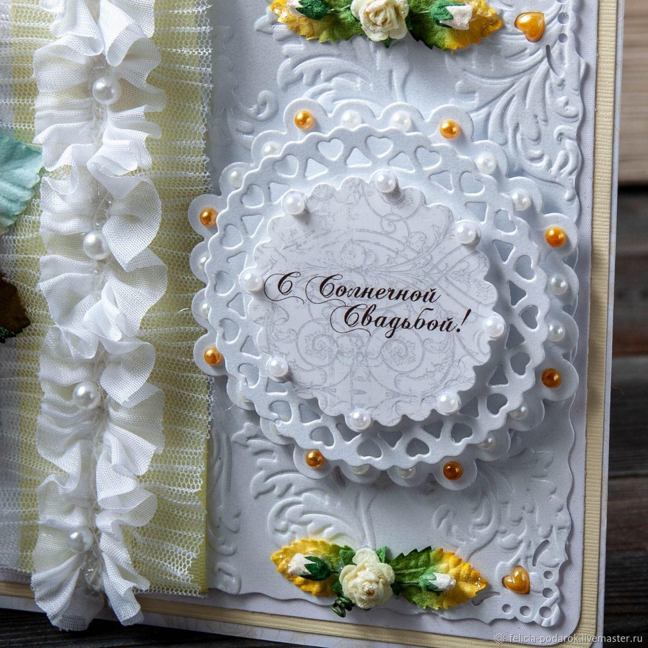 Поздравления со смуглой свадьбой 31 год картинки тиханович популярная
